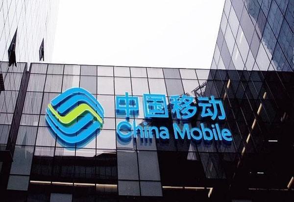 中国移动前三季财报:净利润881亿元