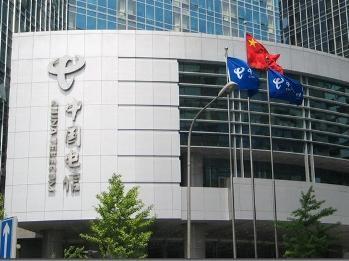 中国电信首三季财报:4G用户达1.07亿