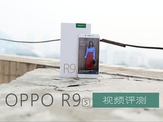 微缝天线设计 强大美颜 OPPO R9s评测
