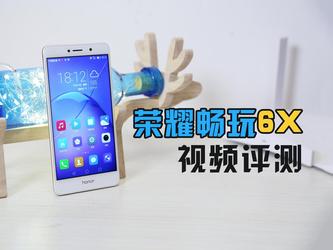 千元双摄普及 荣耀畅玩6X视频评测