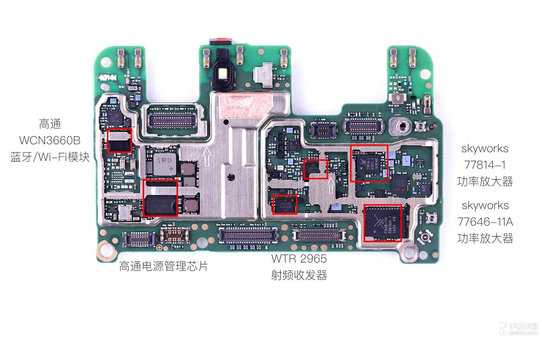 光线感应器,通常情况下光线感应器是固定在主板上的,华为nova则是采用