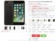 黑色iPhone 7 Plus降价了:竟低于官网!