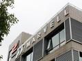芯片厂Marvell将裁员900人 比例约16%