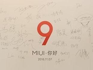 小米自曝MIUI 9:化繁为简/更加智能