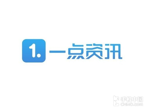 一点资讯logo_logo logo 标志 设计 矢量 矢量图 素材 图标 500_375