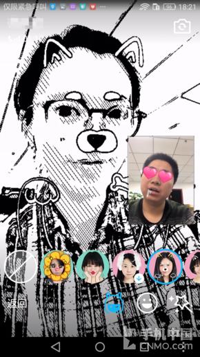 手机QQ V6.6.0增短视频编辑 去创作吧
