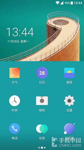 氢OS 2.5