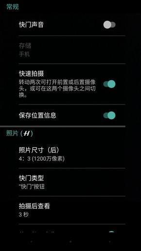 Moto Z哈苏模块体验:比拟相机不夸张