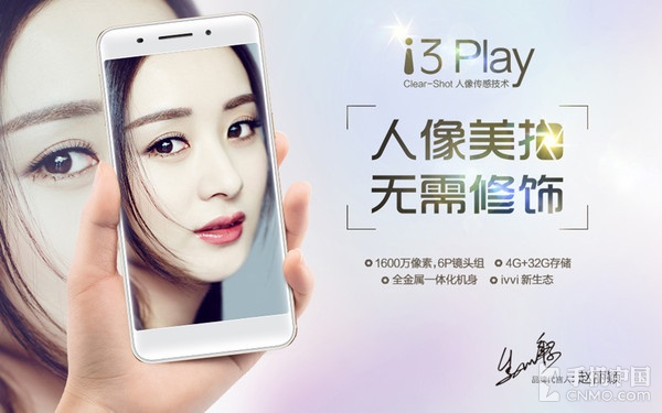 ivvi i3 Play