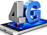 工信部:我国4G用户数已达7.14亿户