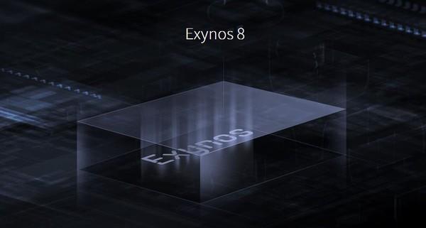 三星Exynos 8890