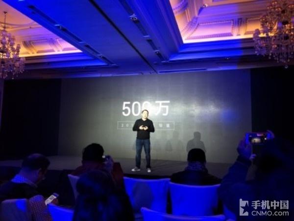 360手机2016年业绩:总销量超500万台