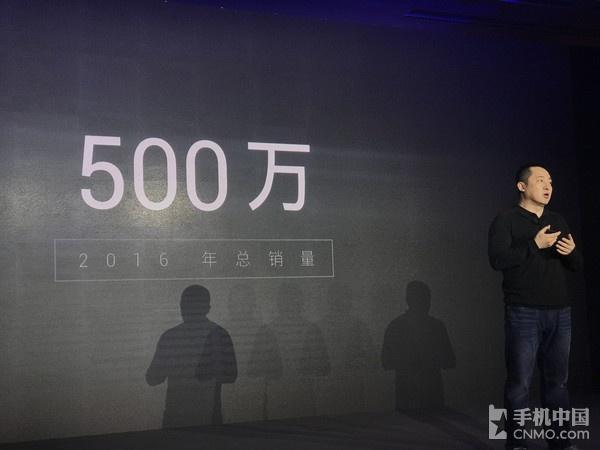 360手机2016年销量突破500万