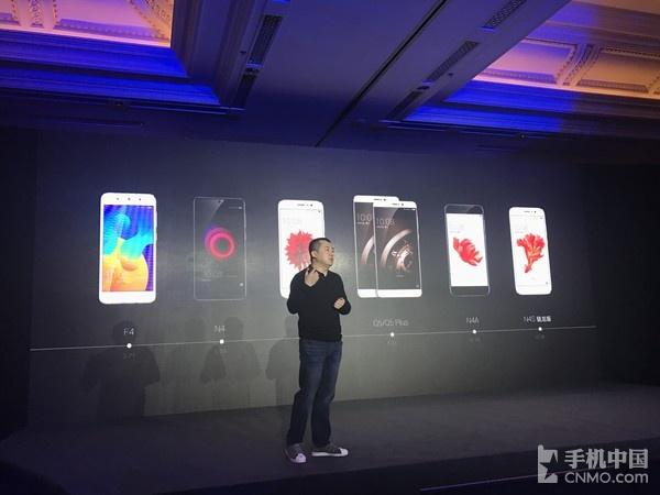 360手机李开新