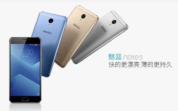 机情问答:魅蓝Note5凭啥成为新爆款?