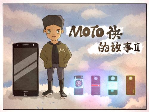 Moto Z告诉你如何做一个合格的铲屎官
