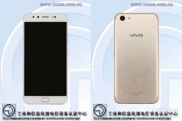 vivox7plus手机高清图片