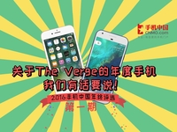 关于The Verge的年度手机 我们有话要说