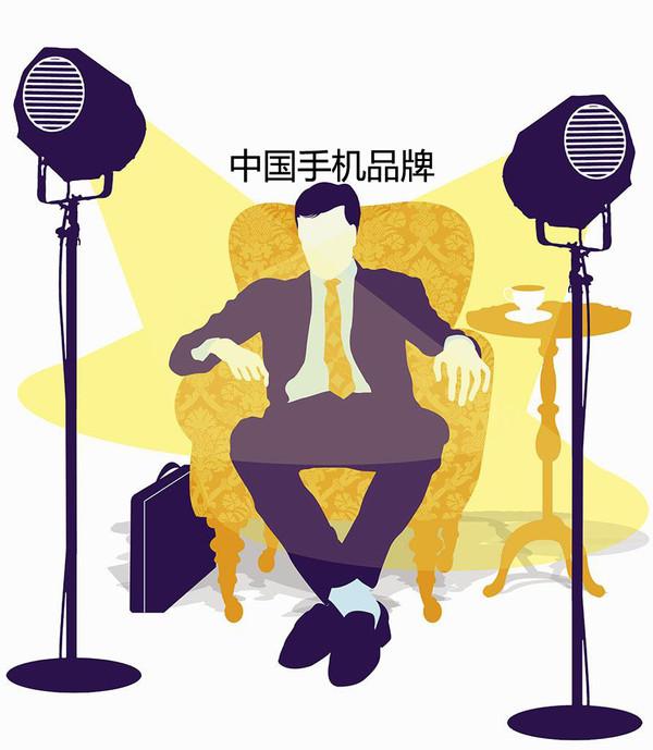 中国手机厂商被放在专利的聚光灯下