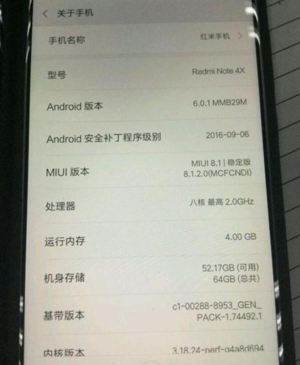 疑红米Note 4升级版曝光 命名4X搭载骁龙653