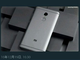千元机红米Note4X来了 配备高通653