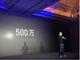 李开新升任360手机公司总裁 备战2017
