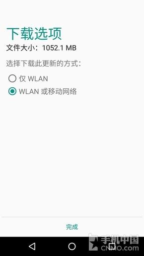 喜大普奔 国行Moto Z迎来安卓7.0推送