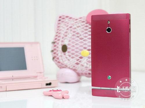 索尼LT22i 手机图-时尚双核入门级机型 索尼LT22i仅售390元