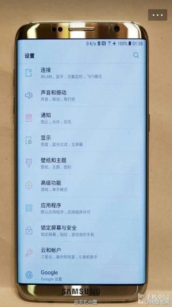 早报:白色小米MIX来了 三星S8 4月发布第2张图