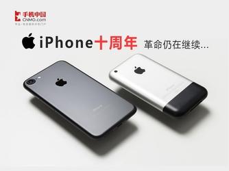 iPhone十周年,革命继续