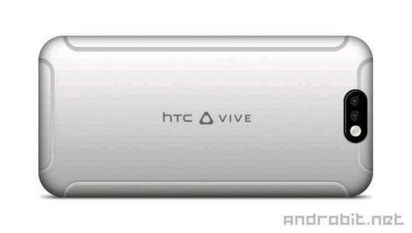 HTC Vive谍照
