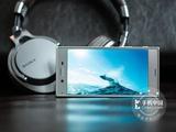超长续航大屏手机 索尼XZ深圳售价4180元