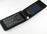 低价金属翻盖手机 三星s3600白菜价290元