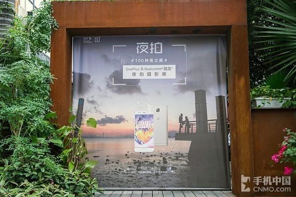 深圳市华侨城色界艺术空间