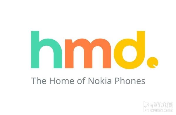 HMD公司