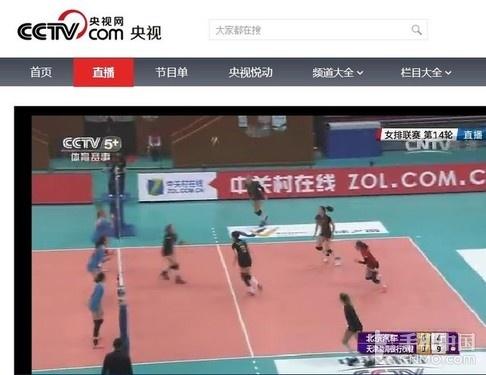 中关村在线成为中国排球联赛白金级赞助商