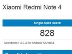红米Note 4X配置亮相 将搭载骁龙625
