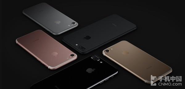iPhone 7系列