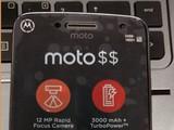 Moto G5 Plus再曝光 八核处理器/安卓7.0