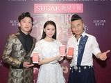 糖果手机冠名综艺 亿元打造音乐竞唱节目