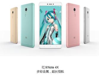 红米Note 4X参数配色全曝光:骁龙625