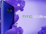 HTC U Ultra首发:双屏设计尽显智能