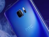 HTC U Ultra 亮相工信部网站:颜值提升