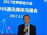 中兴吕钱浩: 聚焦有价值创新 未来三步走