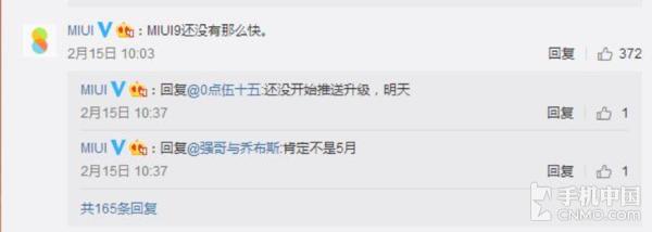 小米官方透露MIUI 9进度:肯定不是5月