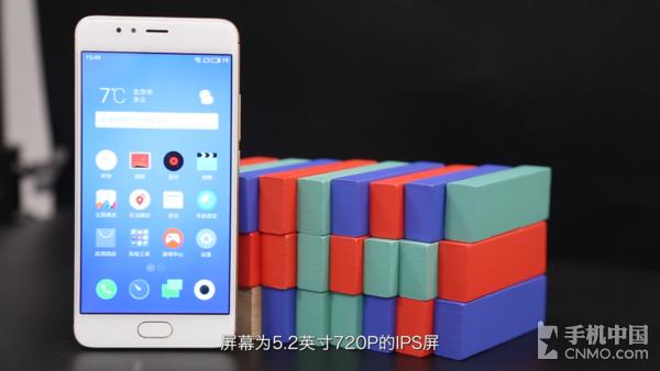 魅族开年第一炮 魅蓝5s视频评测