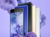 HTC U Ultra国行售价5088元:10日开售
