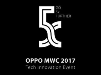 OPPO确定参加MWC:5倍光学变焦技术