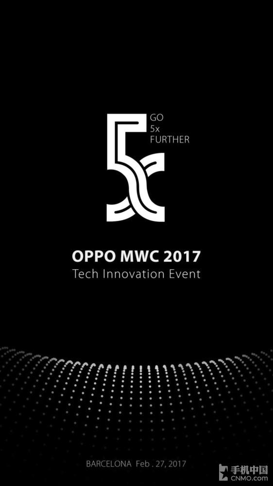 OPPO确定参加MWC 展示拍照新技术