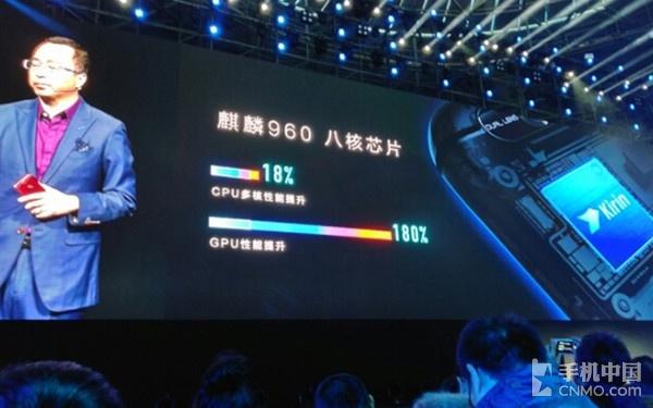 荣耀V9发布:麒麟960助力 500天不卡顿